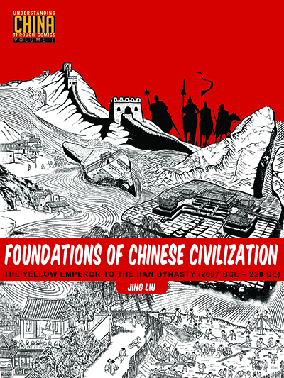 Understanding China - Foundations