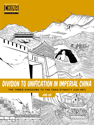 Understanding China - Division