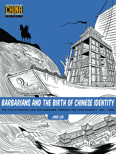 Understanding China - Barbarians